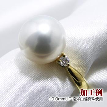 「0.10ctの2石のダイヤが煌く真珠 リング枠(指輪金具)(K18)」(真珠用)[n5]