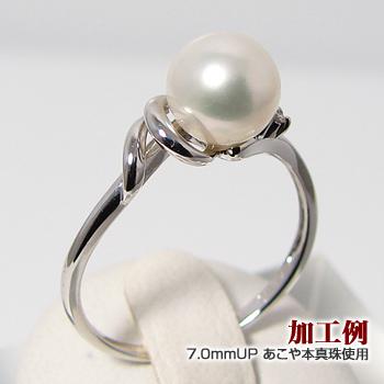 ダイヤ付き ダブルライン リング枠(指輪金具) K18WG ホワイトゴールド 0.02ct [n5](真珠 加工用)