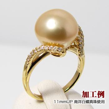 【受注発注品】真珠を包み込む 繊細ライン リング枠(指輪金具) K18 ゴールド 0.2ct [n5](真珠 加工用)
