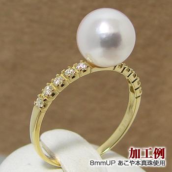 【受注発注品】ラインダイヤ10石 シンプルリング枠(指輪金具) K18 ゴールド 0.2ct [n5](真珠 加工用)