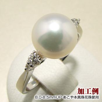【受注発注品】大小のダイヤが光る リング枠(指輪金具) Pt900 プラチナ 0.13ct (8~10mm珠対応) [n5](真珠 加工用)