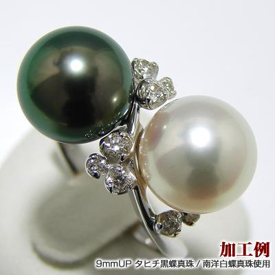 【受注発注品】2粒の真珠が付けられる リング枠(指輪金具) K18WG ホワイトゴールド 0.20ct (9~10mm珠対応)[n5](真珠 加工用)
