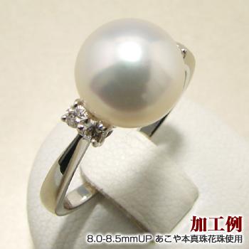 【受注発注品】2石ダイヤが並ぶ デザインリング枠(指輪金具) Pt900 プラチナ 0.10ct (8~10mm珠対応) [n5](真珠 加工用)