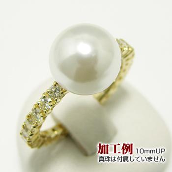 「セミエタニティ・ラインダイヤリング枠(指輪金具)(K18)」(真珠用)[n5]