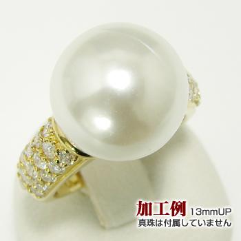 【受注発注品】ボリュームパヴェ ダイヤリング枠(指輪金具) K18 ゴールド 0.70ctup (13mmUP珠用)[n5](真珠 加工用)