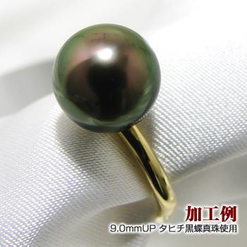 【受注発注品】シンプルストレート リング枠(指輪金具) K18 ゴールド [n5](真珠 加工用)