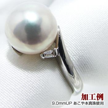【受注発注品】テーパーバケットカットダイヤ デザインリング枠(指輪金具) K18WG ホワイトゴールド 0.04ct (8~10mm珠対応) [n5](真珠 加工用)