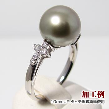 【受注発注品】クロスモチーフ デザインダイヤ リング枠(指輪金具) Pt900 プラチナ 0.21ct [n5](真珠 加工用)