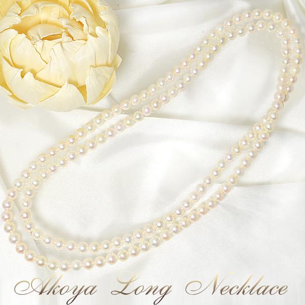あこや真珠 ロングパールネックレス ホワイト系 7.0-7.5mm BBB~C ラウンド クラスプなし(エンドレス)[100cmロング]」 [n2](冠婚葬祭 フォーマル 入学式 卒業式 成人式)6月誕生石