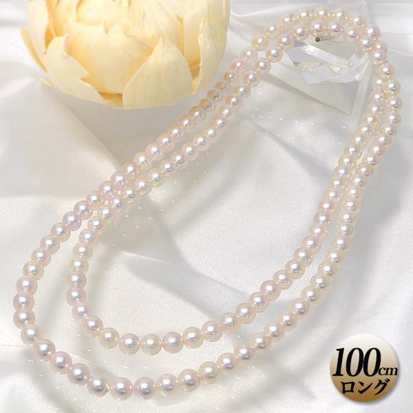 【フェア価格】あこや真珠 ロングパールネックレス 100cm ホワイト系 7.5-8.0mm B~CB~CB~C ラウンド~セミラウンド ノンクラスプ(クラスプなし)[n2][100cm ロング] (真珠 ネックレス)(フォーマル パーティ 入学式 卒業式)[365]