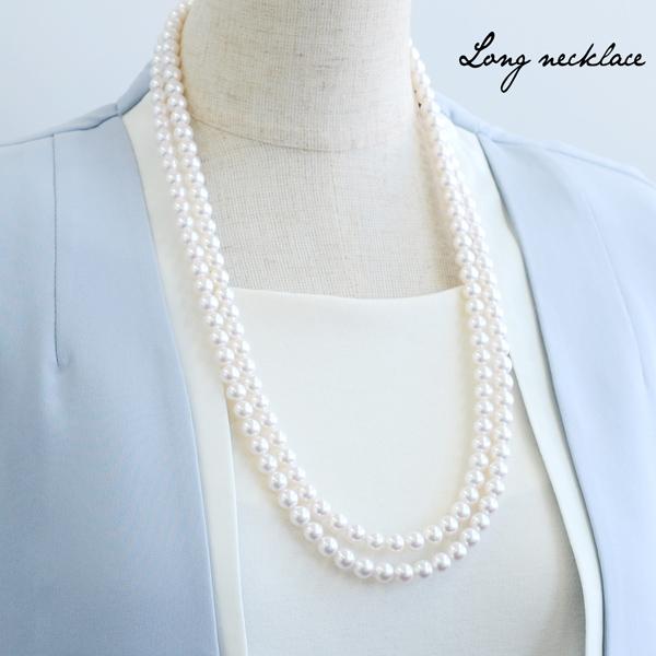 あこや本真珠 2連パールネックレス パールホワイト系 7.0-7.5mm [60cmロング] AAB ラウンド ビーンズクラスプ(silver)[n2](アコヤ本真珠 入学式 結婚式 パーティ フォーマル)