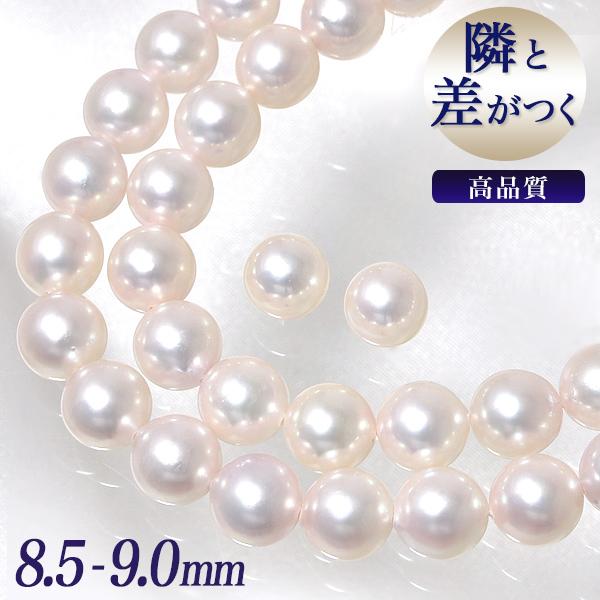 《隣と差がつく》 あこや真珠 パールネックレス&ピアス 2点セット 8.5-9.0mm A~BBB~C 真珠ピアス イヤリング[n2][人気 ロングセラー](真珠ネックレス パール アコヤ本真珠)(冠婚葬祭 フォーマル 入学式 卒業式 成人式)