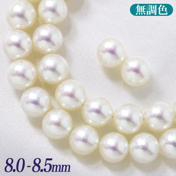 あこや真珠(無調色) 2点セットパールネックレス ホワイト(ナチュラル)系 8.0-8.5mm BBB ラウンド ビーンズクラスプ(silver) シルバー(アコヤ本真珠)[n2][367]