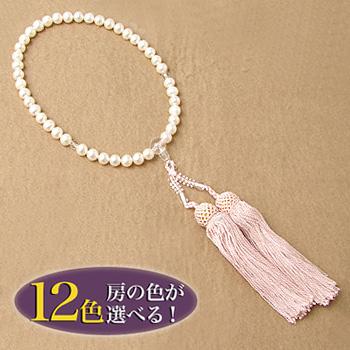 【即納】 淡水真珠 パール念珠(数珠) ホワイト系 7.0-7.5mm BB 正絹(房12色から選択可)[ブラックフォーマルに][n1](お葬式 お盆 法事 法要)