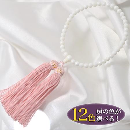 【受注発注品】白珊瑚 数珠(念珠) ホワイト系 6.0-6.5mm 正絹(房12色から選択可) [ブラックフォーマルに][n5](お葬式 お盆 法事 法要)(サンゴ さんご)