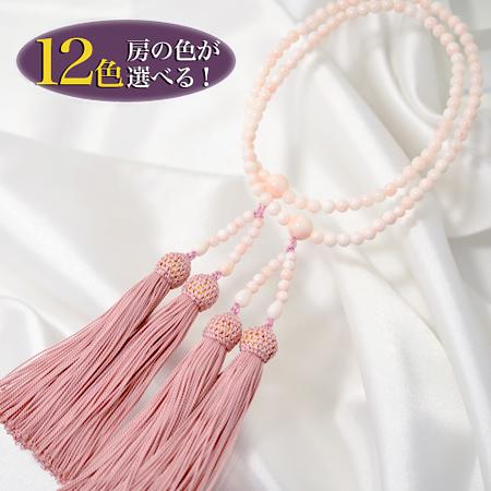 「桃色珊瑚(サンゴ)本連数珠(念珠) ベビーピンク系 5.0-5.5mm 正絹」(サンゴ さんご)[n4]