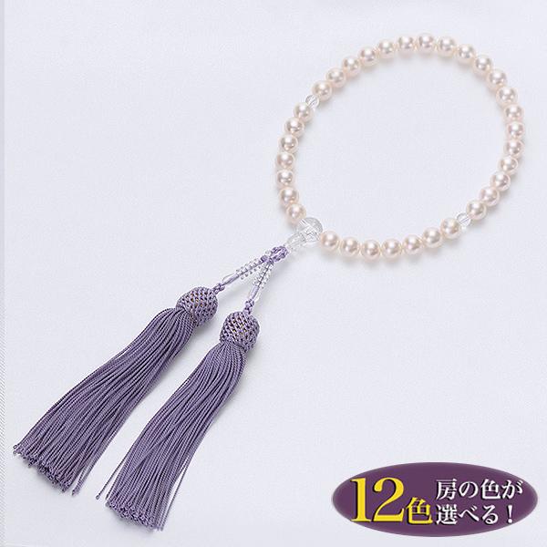 あこや本真珠 パール念珠(数珠) ホワイト系 8.0-8.5mm BBB~C 正絹(房12色から選択可)[ブラックフォーマルに][n2](お葬式 お盆 法事 法要)