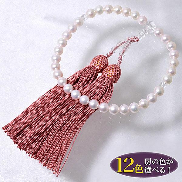あこや本真珠 パール念珠(数珠) ホワイト系 7.5-8.0mm BBB~C 正絹(房12色から選択可)[ブラックフォーマルに][n2](お葬式 お盆 法事 法要)