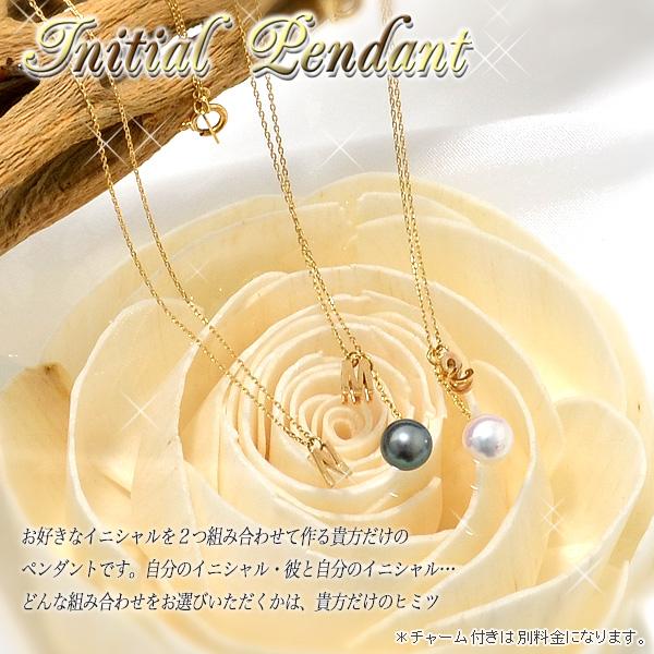 「真珠チャーム付きも選べるイニシャルペンダント K10」[n9]