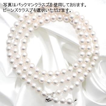 あこや花珠真珠 ≪グッドクオリティ花珠≫ 80cm パールロングネックレス 7.5-8.0mm AAA ホワイトピンク系 ラウンド クラスプ(SV)[80cm ロング][n5](真珠 ロング パールネックレス)(冠婚葬祭 フォーマル パーティー )