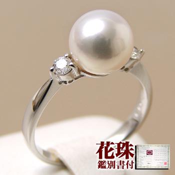 「花珠真珠 リング(指輪) ホワイト系 8.0-8.5mm AAA K18WG」(アコヤ真珠 リング)[n4](冠婚葬祭 フォーマル 入学式 卒業式 成人式)