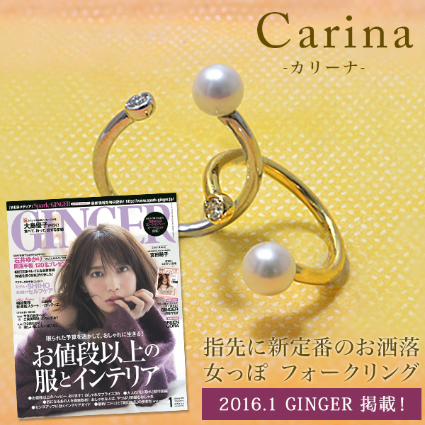 published in a magazine Akoya pearl pearl and diamond ring white 5 5-6 0mm  K10 white gold/Yellowgold pearl ring