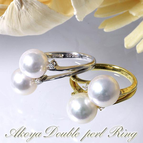 「あこや真珠 選べる ダブルパールリング(指輪) ホワイト系 8.0-9.0mm BBB A:K18/B:K18WG」(アコヤ本真珠)[n6](冠婚葬祭 フォーマル 入学式 卒業式 成人式)