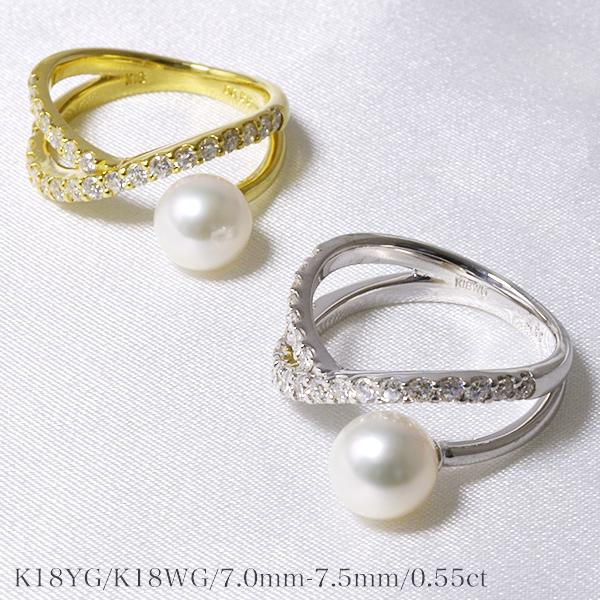 「あこや真珠 パールリング(指輪)ホワイト系 7.0-7.5mm AAB K18WG/K18YG」ホワイトゴールド(アコヤ本真珠)[n2]