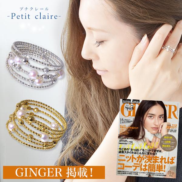 雑誌掲載★ K18WG/K18YG スパイラル パールリング ~Petit Claire(プチクレール)~ あこや真珠 ホワイト系 3.0-3.5mm フリーサイズ(S・M)形状記憶ワイヤー[n3][n6](真珠 リング)(プレゼント)6月誕生石