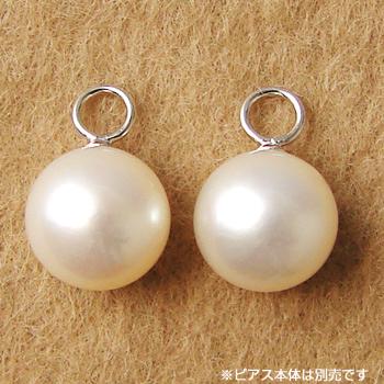 淡水真珠 パールピアスチャーム ホワイト系 8.0-8.5mm A~BA~B K14WG ホワイトゴールド[n4][53-5029](真珠 ピアス フープ リングピアス用)