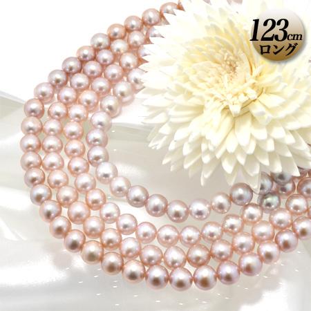 淡水真珠 ロングパールネックレス 120cm ピンク系(ナチュラル) 7.0-8.0mm BB~C ポテト パックマンクラスプ(silver) [n3][120cm ロング](真珠 ネックレス)(フォーマル 普段使い おしゃれ)