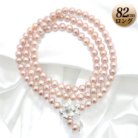 淡水真珠 ロングパールネックレス 80cm ピンク系(ナチュラル) 7.0-8.0mm A~BB ポテト 桜 マグネットクラスプ(silver) [n4] [80cm ロング](真珠 ネックレス)(フォーマル 普段使い おしゃれ)