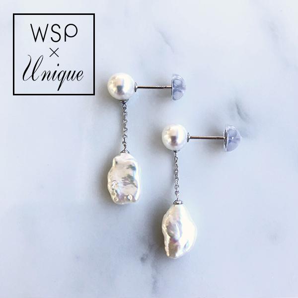 小ぶりのバロックが大人の可愛いをかなえてくれる 新作送料無料 今っぽピアス 淡水真珠 バロックパール スタッドチェーンピアス ~Unique ユニーク ~ ホワイト ナチュラル 系 揺れる 6.0-8.0 トレンド 本真珠 パールピアス K14WG 安売り おしゃれ ホワイトゴールド バロック真珠 インスタ映え 5.5-6.0mm