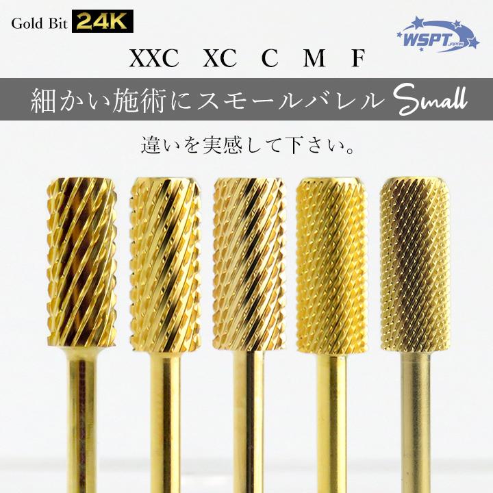 XXC XC 卓抜 C M F ネイルマシン用 与え ネイルビット ジェル バレル スモール アクリルを削るのに最適 シャンク径2.34mm ゴールドビット 両刃