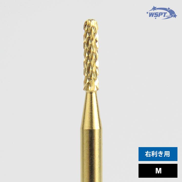 ネイルマシン用 ネイルビット 高品質カーバイドバー ギフト ジェル アクリルを削るのに最適 ベビーオーバル スリムオーバル ゴールドビット 新生活 シャンク径2.34mm