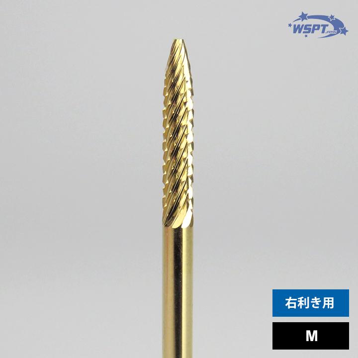 お気に入 ネイルマシン用 ネイルビット 高品質カーバイドバー ジェル 直営店 アクリルを削るのに最適 アンダーネイル ゴールドビット シャンク径2.34mm