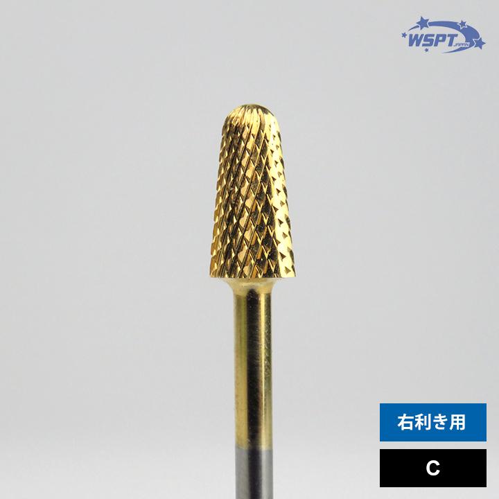 ネイルマシン用 ネイルビット ジェル アクリルを削るのに最適 シャンク径2.34mm 上等 ゴールドビット C Outlet ショートコーン 一部予約