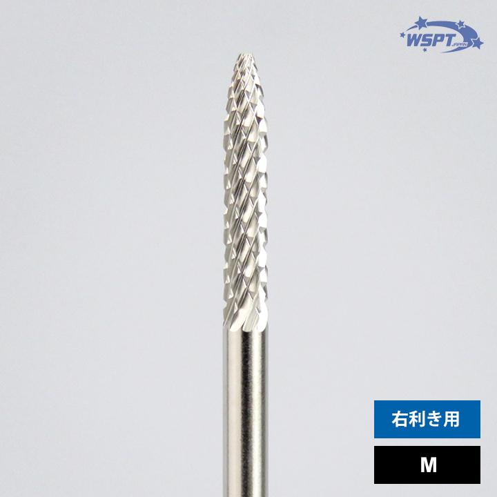 ネイルマシン用 ネイルビット 高品質カーバイドバー 安値 ジェル アンダーネイル 買物 シャンク径2.34mm シルバービット アクリルを削るのに最適