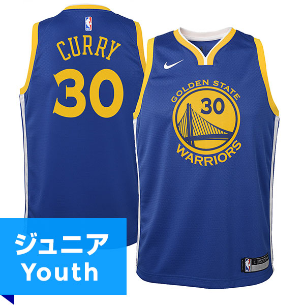 NBA スウィングマンジャージ ステフィン・カリー(ジュニア ブルー)ウォリアーズ Nike Stephen Curry Golden State Warriors Youth Blue Swingman Jersey - Icon Edition