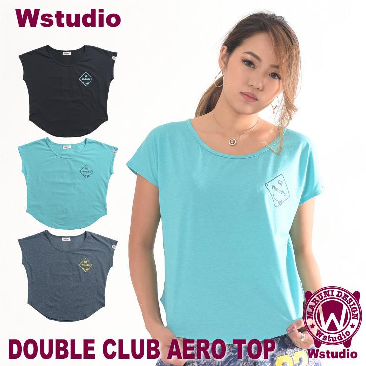 【ネコポス対応】Wstudio ダブルスタジオ【全3色】DOUBLE CLUB AERO TOP フィットネスウェア