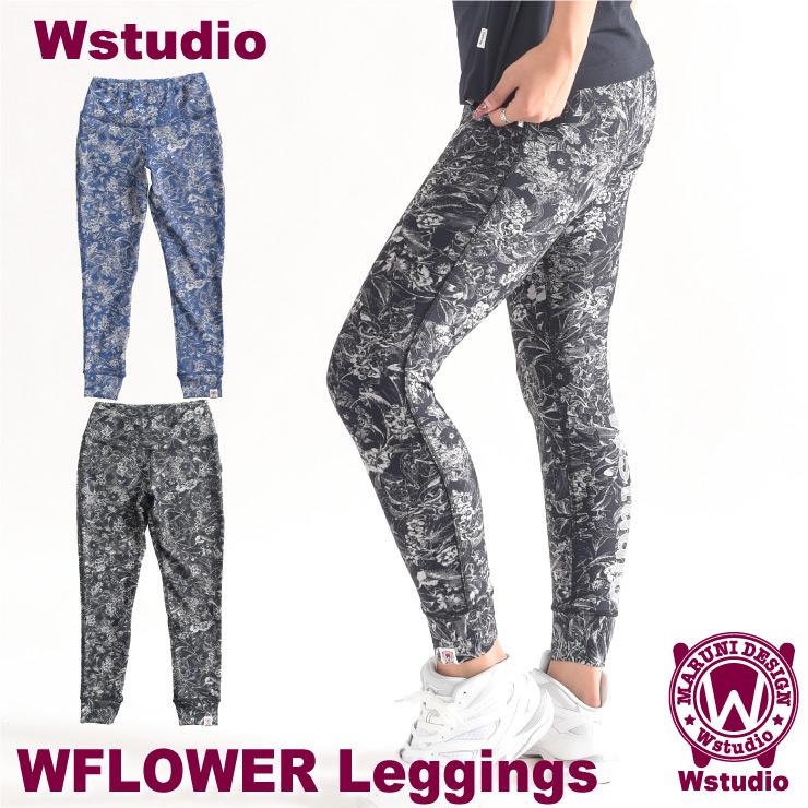 Wstudio ダブルスタジオ【全2色】WFLOWER Leggings レギンス フィットネスウェア