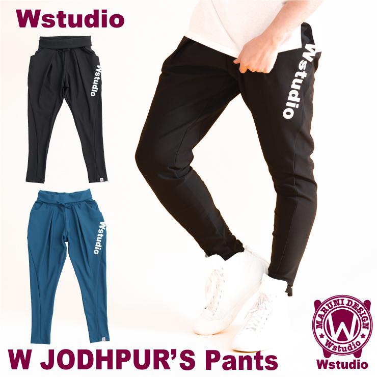 結婚祝い 【送料無料】Wstudio ダブルスタジオ【全2色 JUDHPUR'S】W JUDHPUR'S Pants ジョッパーズ フィットネスウェア, フキアゲマチ:08b23453 --- hortafacil.dominiotemporario.com
