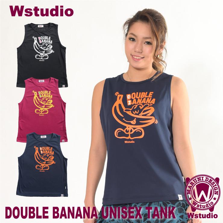 【ネコポス対応】Wstudio ダブルスタジオ【全3色】DOUBLE BANANA UNISEX TANK フィットネスウェア
