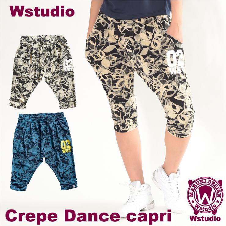 【送料無料】Wstudio ダブルスタジオ【全2色】Crepe Dance capri フィットネスウェア