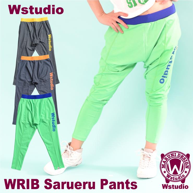 【送料無料】Wstudio ダブルスタジオ【全3色】WRIB Sarueru Pants フィットネスウェア