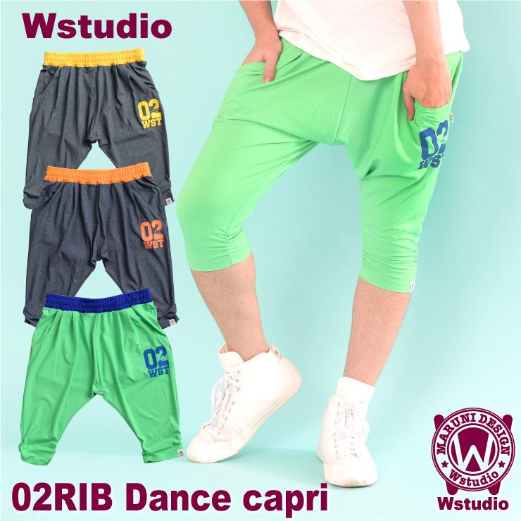 Wstudio ダブルスタジオ【全3色】02RIB Dance capri フィットネスウェア