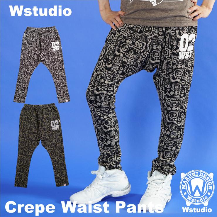 【送料無料】Wstudio ダブルスタジオ【全2色】Crepe Waist Pants フィットネスウェア