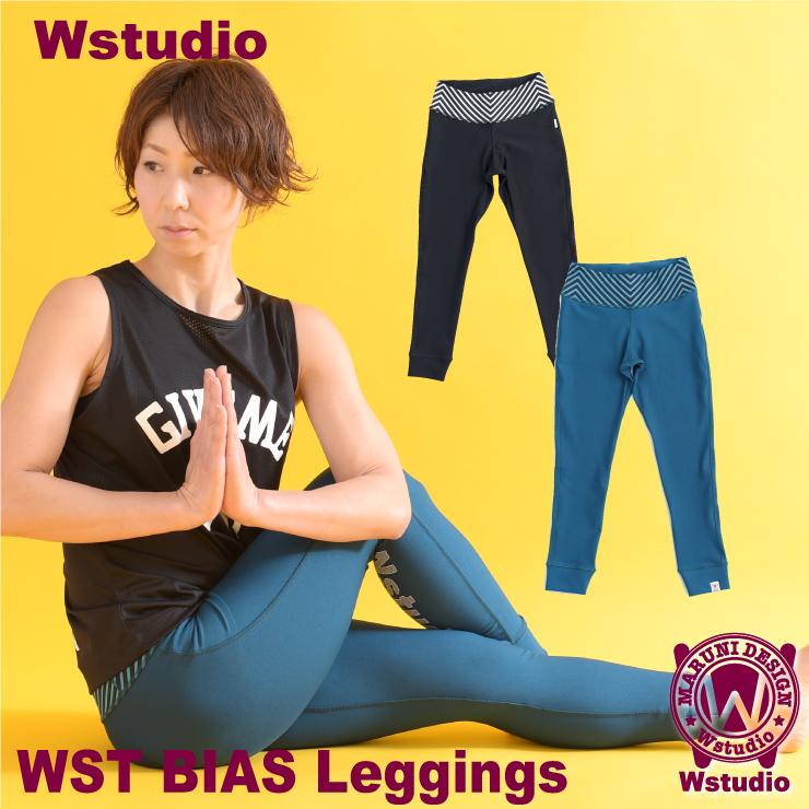 Wstudio ダブルスタジオ【全2色】WST BIAS Leggings レギンス フィットネスウェア