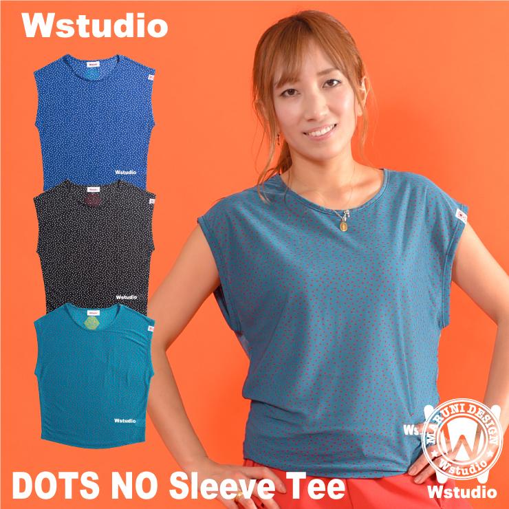 【ネコポス対応】Wstudio ダブルスタジオ【全3色】DOTS NO Sleeve Tee フィットネスウェア