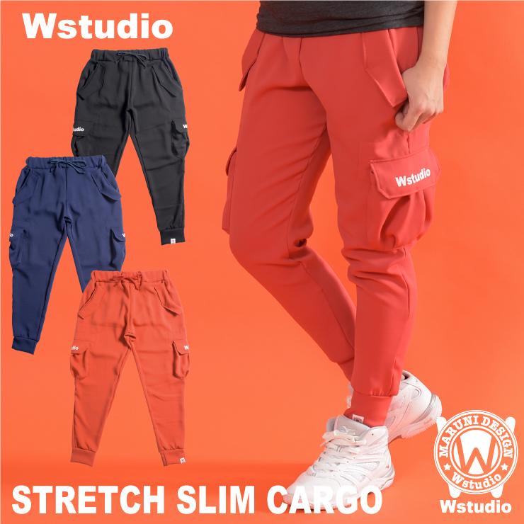 【送料無料】Wstudio ダブルスタジオ【全3色】STRECH SLIM CARGO フィットネスウェア